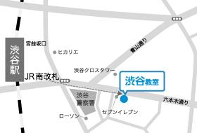 渋谷教室の地図